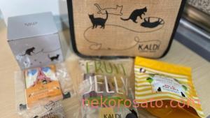 【カルディ ネコの日バッグ2021】猫パッケージがかわいすぎる!